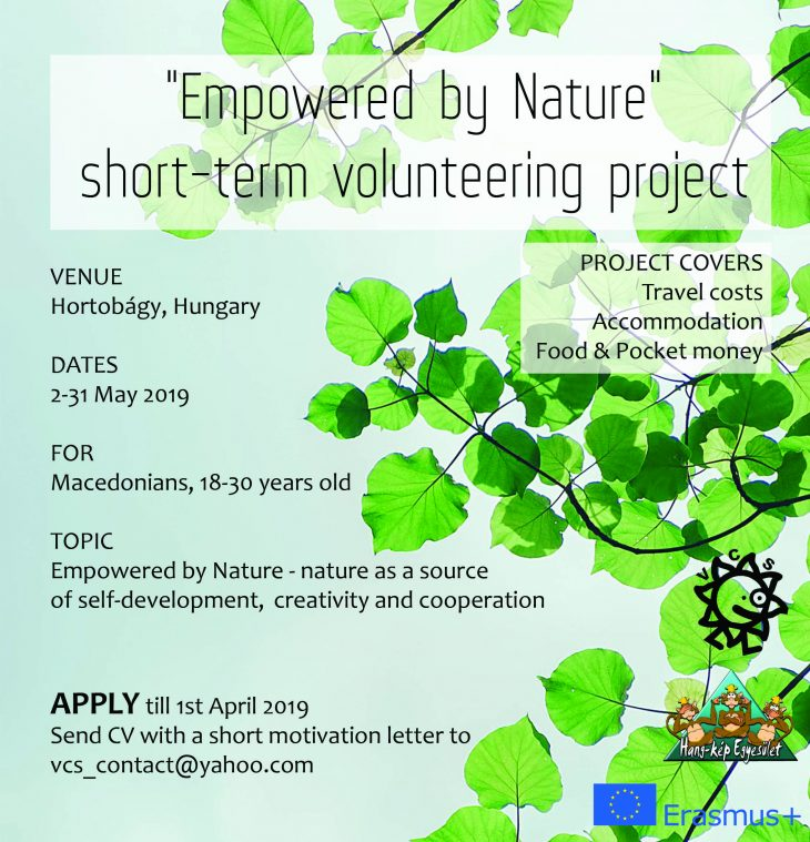 """Short term volunteering project """"Empowered by Nature"""""""