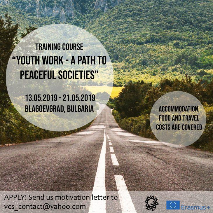 Training Course in Bulgaria!
