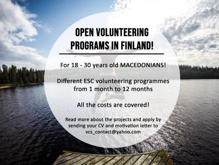 Волонтирање во Финска!