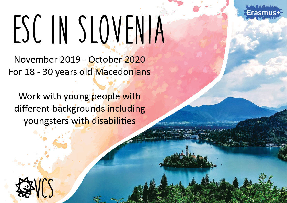 Повик за волонтирање за ЕСК проект во Словенија!
