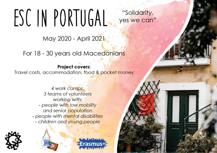 Call for a volunteer in Portugal