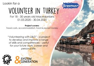 Call for a volunteer in Turkey