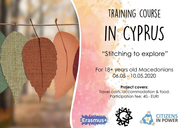 Call for participants for Training Course in Cyprus!