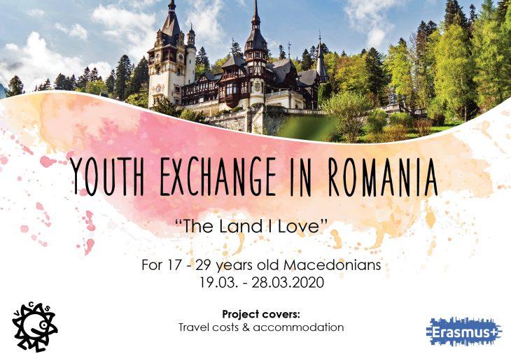 Повик за учесници на младинска размена во Романија!