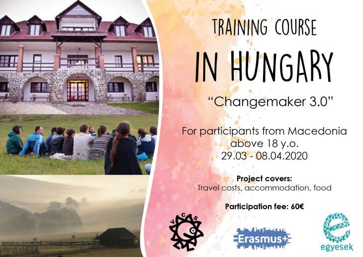 Повик за учесници за тренинг-курс во Унгарија!
