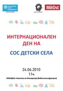 Интернационален ден на СОС Детски Села