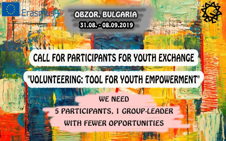 "Call for Participants for Youth Exchange ""Volunteering: Tool for Youth empowerment"""