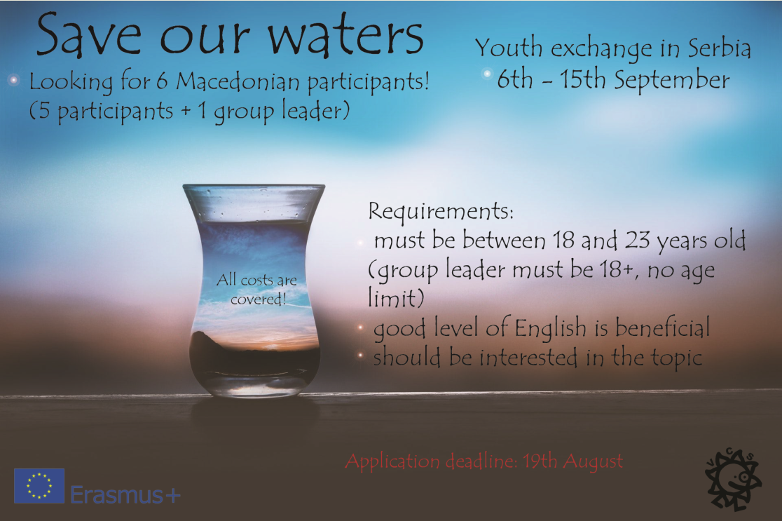 Call for participants for Youth Exchange in Serbia!