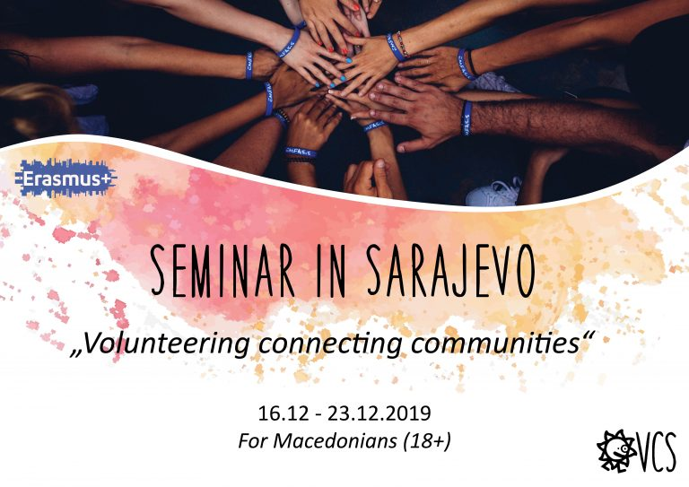 Call for participants for seminar in Sarajevo, Bosnia and Herzegovina!
