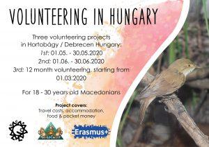 Повик за волонтери за краткорочен и долгорочен проект во Унгарија!