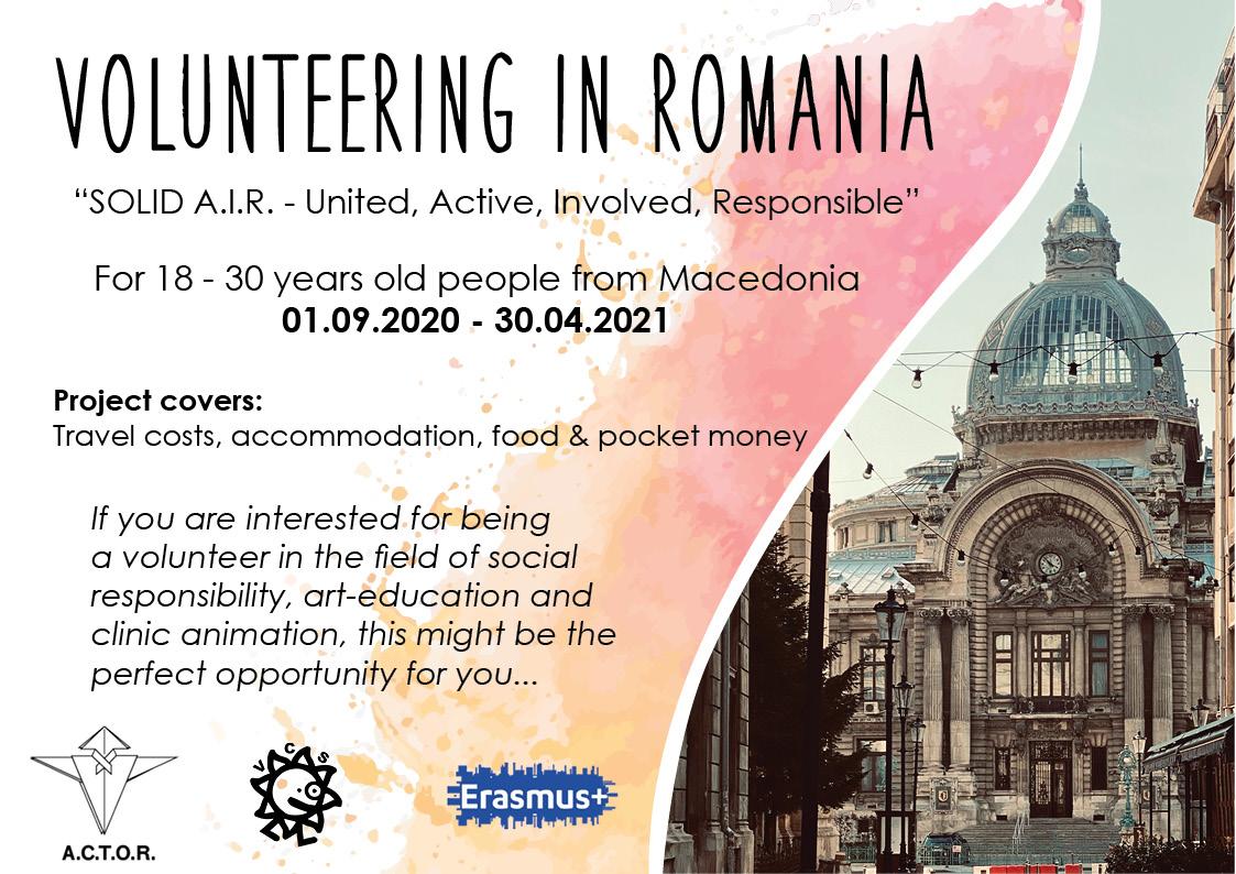Повик за волонтер