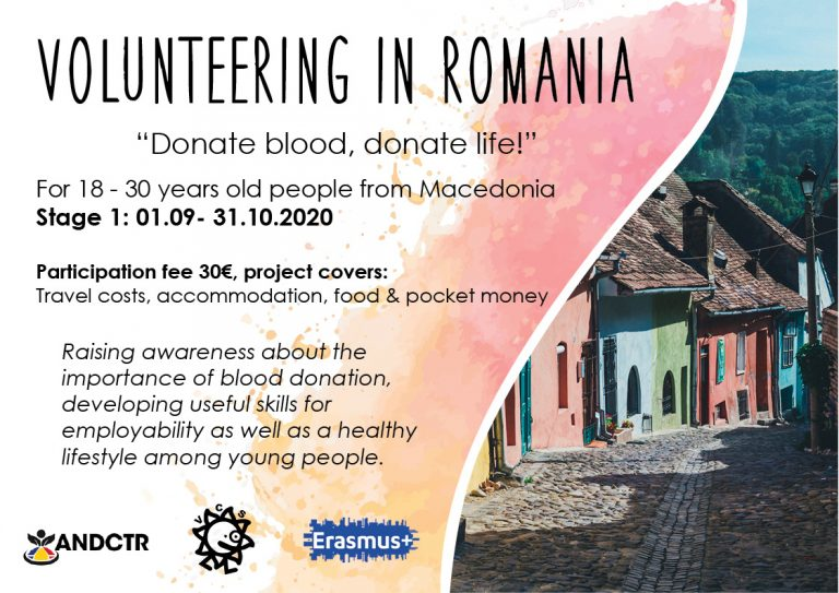 Call for a volunteer in Romania