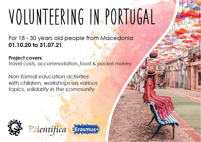 Call for volunteer to Portugal!