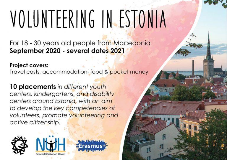 Повик за волонтери во Естонија!
