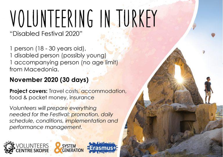 "Call for ESC ""Disabled Festival 2020"" in Aydın, Turkey"