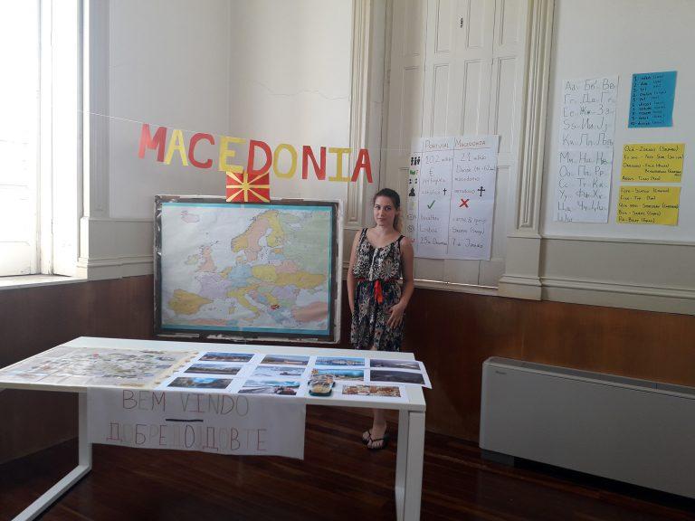 ЕСК во Португалија – Маријана Аспровска