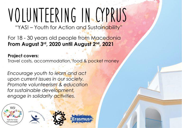 Повик за волонтери во Кипар!