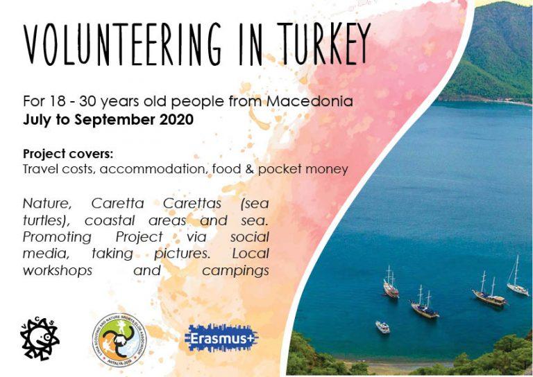 Повик за волонтери во Турција!
