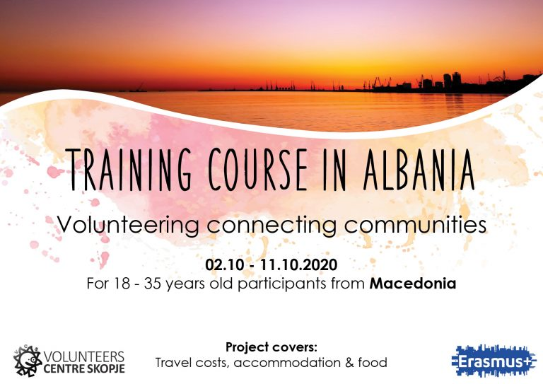 Call for Training Course in Albania!