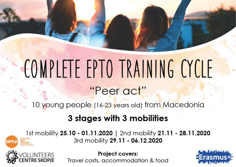 Call for Training Course to Romania!