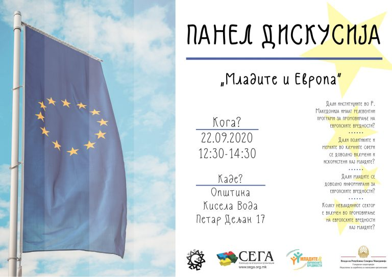 """Panel discussion """"The Youth and Europe"""""""