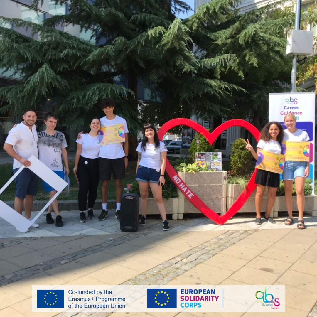 (English) ESC in Bulgaria: First day of school – COVID-19 edition
