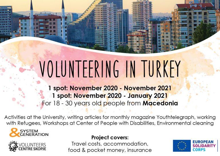 Call for Volunteers in Turkey!
