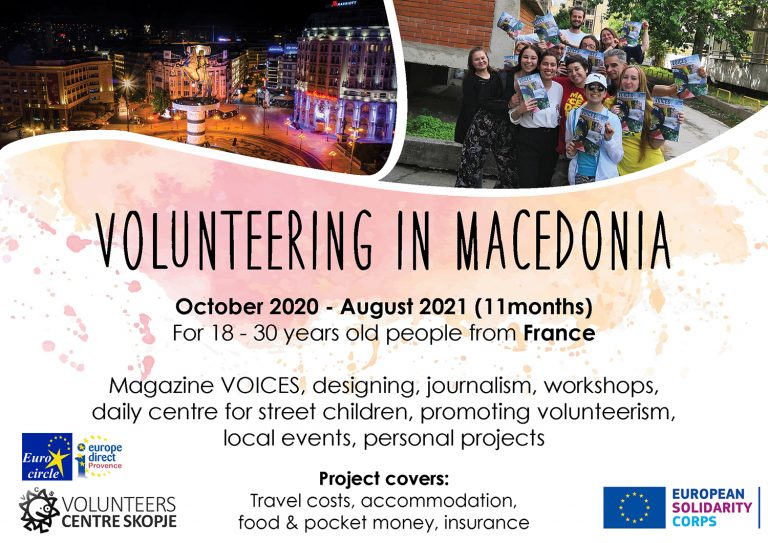 Call for volunteer from France to Macedonia!