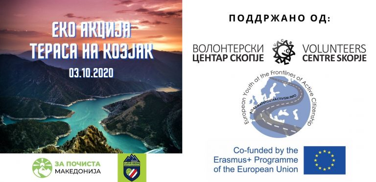 On Saturday we are cleaning Kozjak