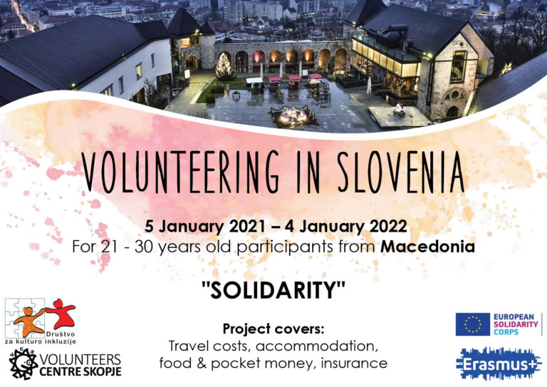 Call for volunteers in Slovenia!