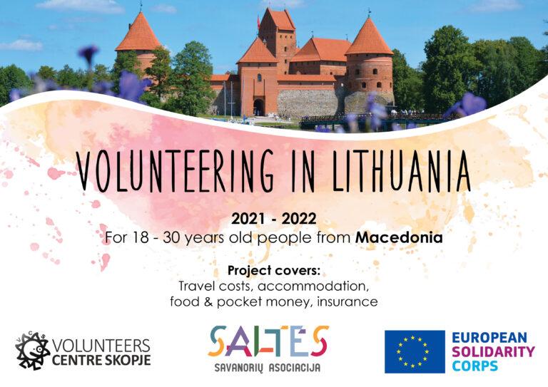 Повик за волонтери во Литванија!