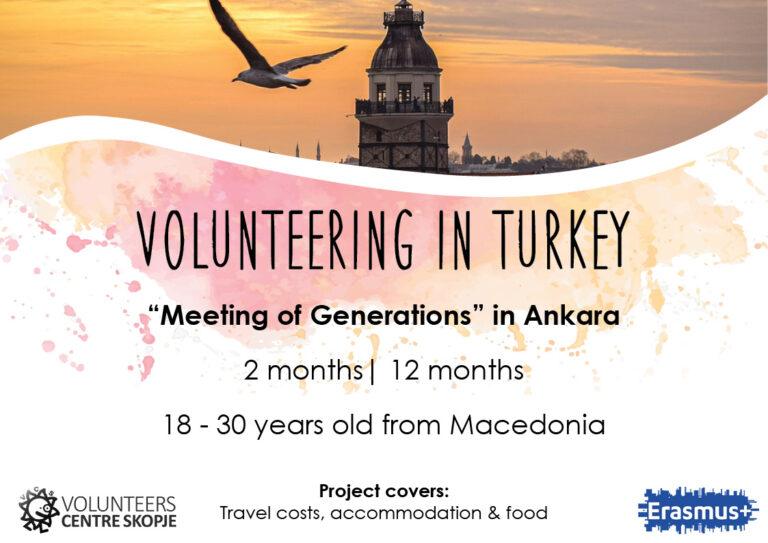"""Повик за """"Средба на генерации"""" во Анкара, Турција"""