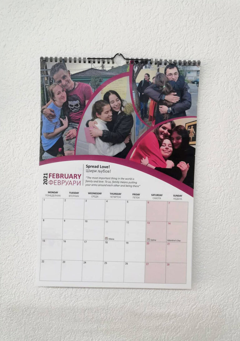 VCS calendar 2021