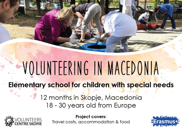 (English) Volunteering in Macedonia – Elementary school for children with special needs