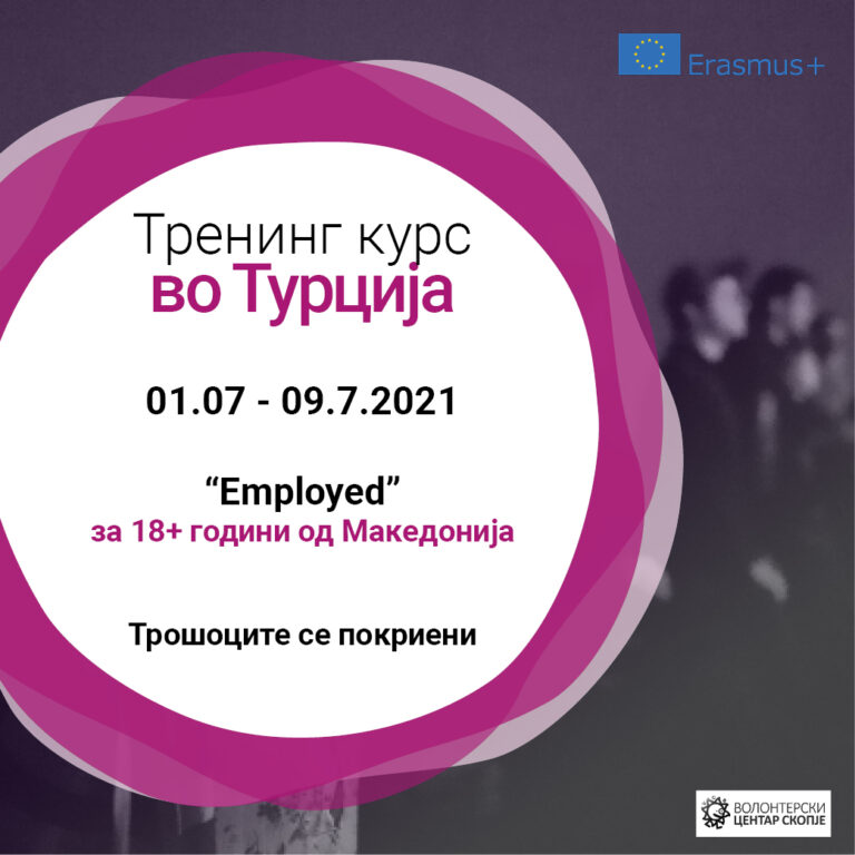 Call for a training course in Turkey !