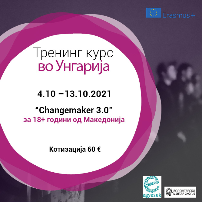 Call for a training course in Hungary!